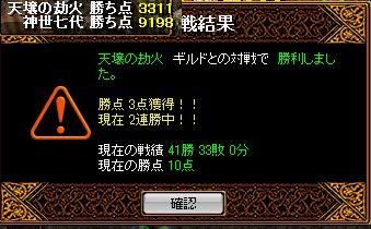 RedStone 10.11.22[04]