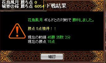RedStone 10.11.26[00]