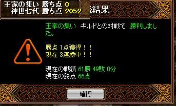 RedStone 11.02.27[00]
