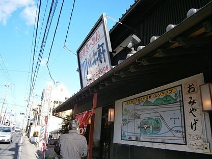 佐野厄除け24 (5)