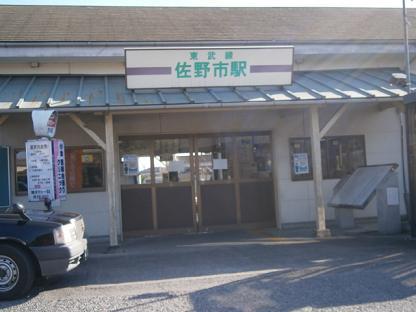 佐野厄除け24 (8)