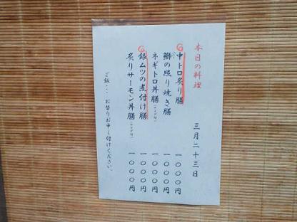 nagoya4.jpg