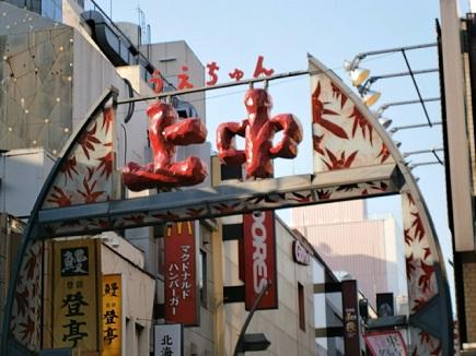 okachimashi.jpg