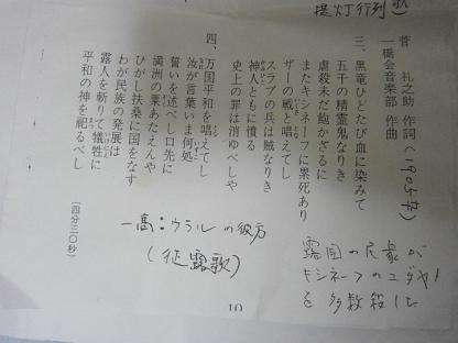 sennsou(4).jpg