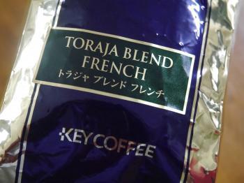 コーヒー豆6