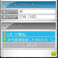 スクリーンショット (224)