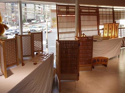 s-群馬の建具木製品展示会