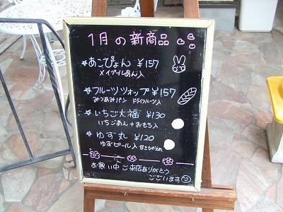 s-DSCF0040.jpg
