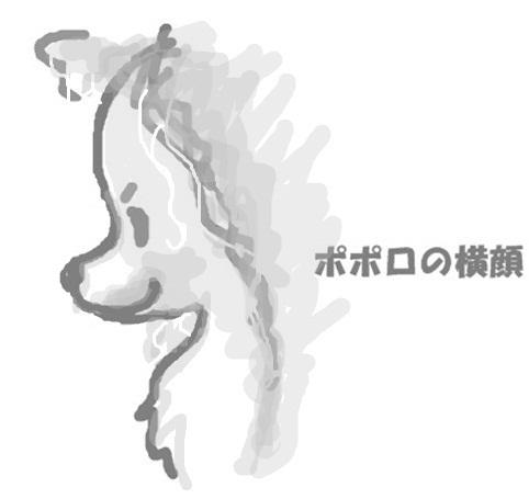 11052601p1.jpg