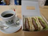 コーヒー&カツサンド