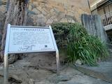 宇都宮黙霖翁の碑
