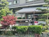 大谷山荘1