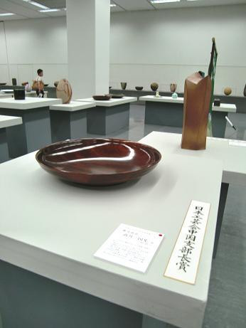 日本工芸会中国支部長賞