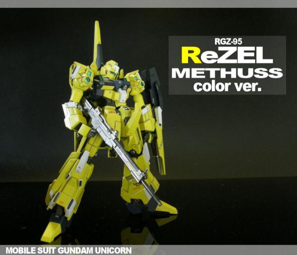 ReZEL EF02 (31)