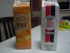 健康飲料だい(>_