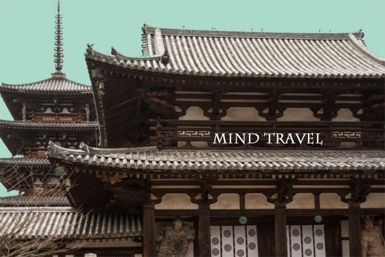 法隆寺 中門 五重塔