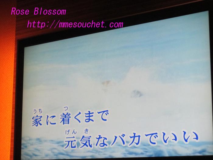 banban20100729.jpg