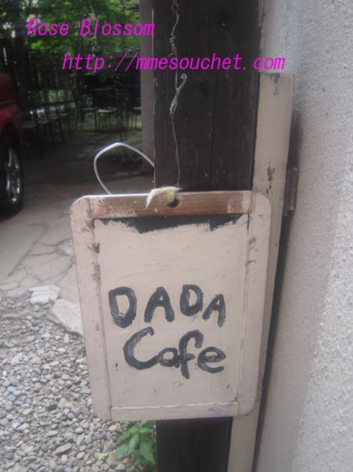 board20100819da.jpg