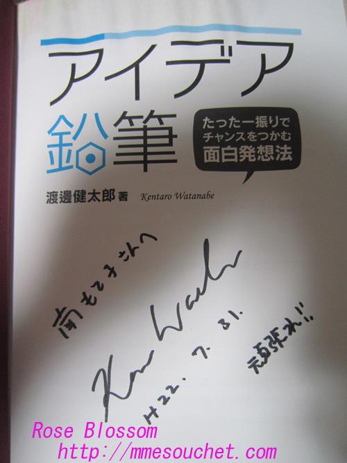 book20100731.jpg