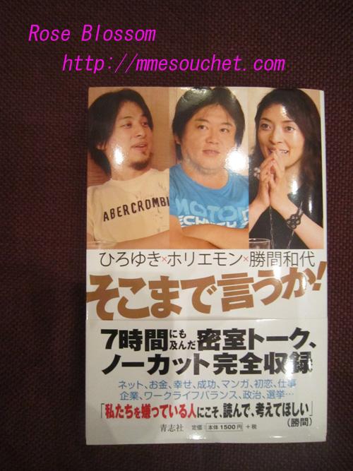 book20100827.jpg