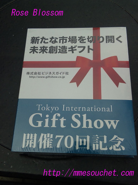 book20100907.jpg