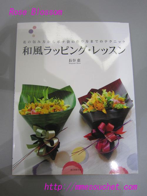 book20100909.jpg
