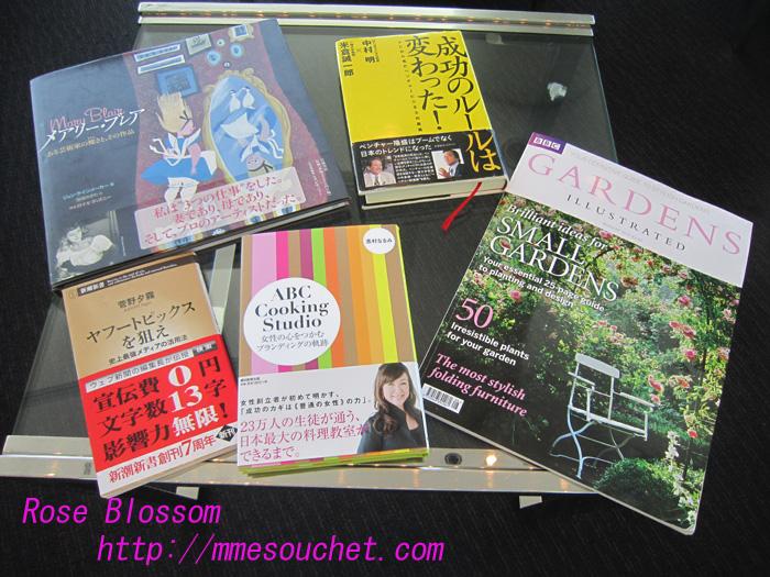 books20100903.jpg
