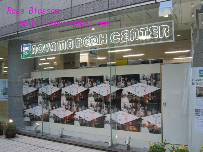 bookstore20100730.jpg