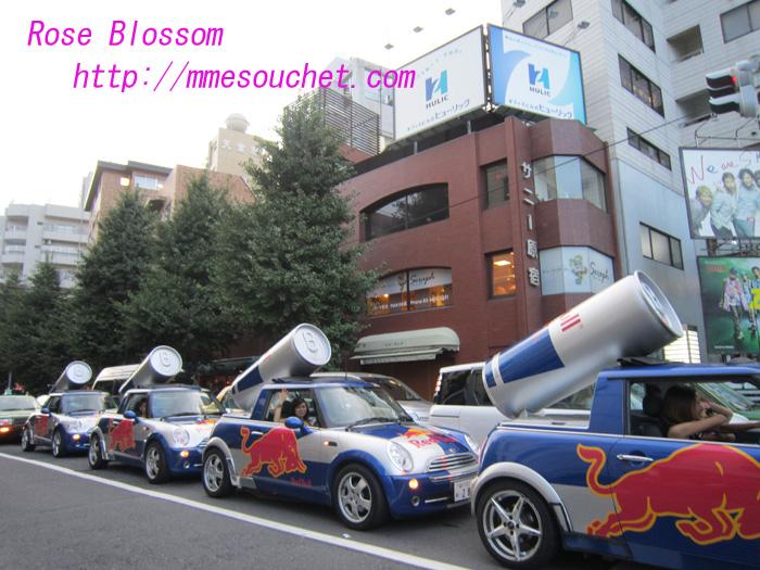 cars20100730.jpg