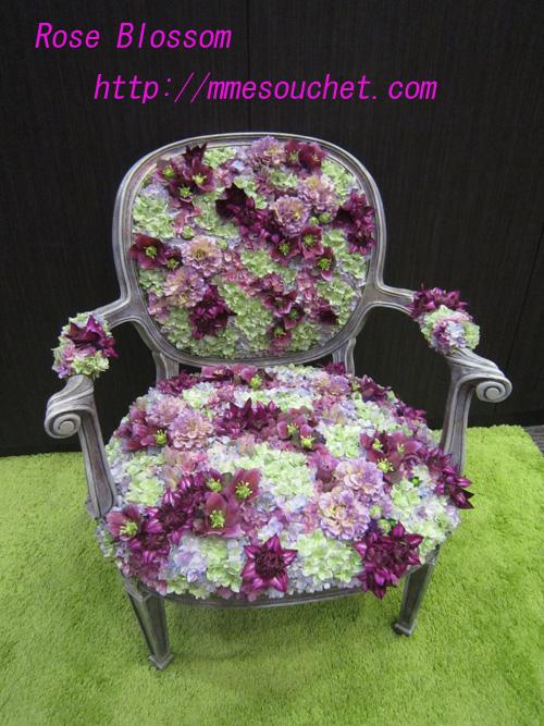 chair20100905.jpg