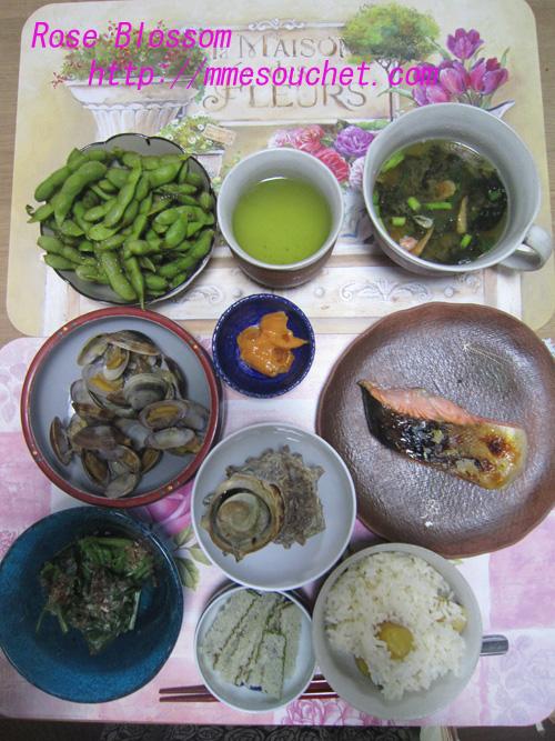 dinner20100903.jpg