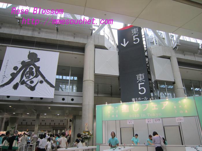 gate20100808.jpg