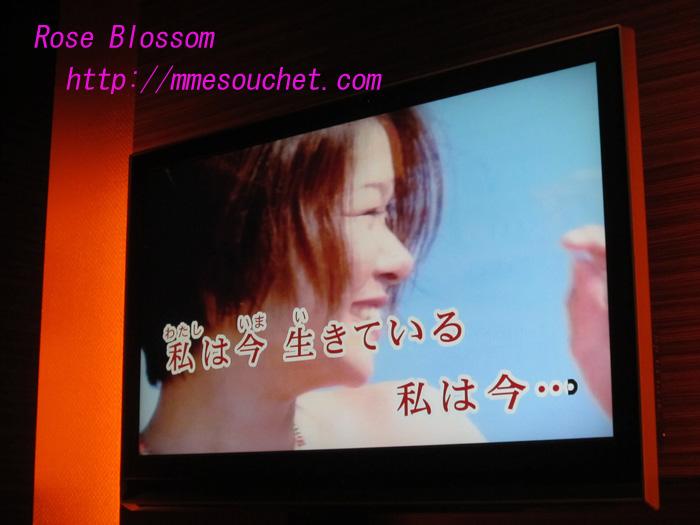 ikiteru20100729.jpg