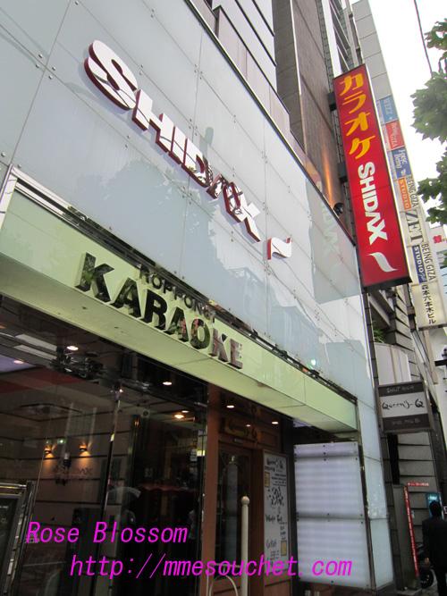 karaoke20100729.jpg