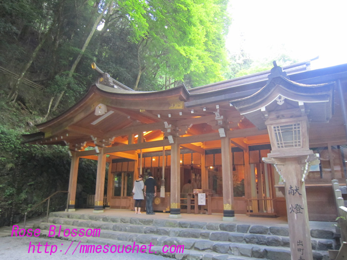 keidai20100804.jpg