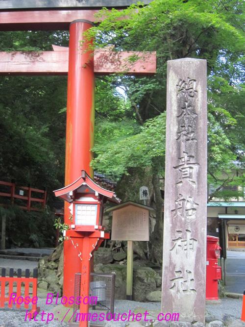 kibunejinjya20100804.jpg