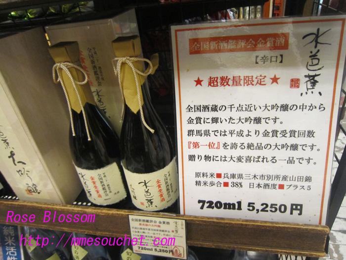 mizubasyo20100829.jpg