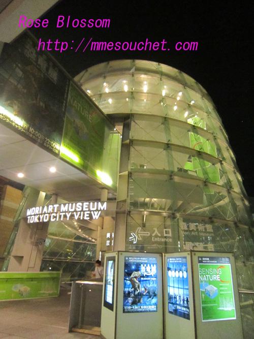 musium20100910.jpg