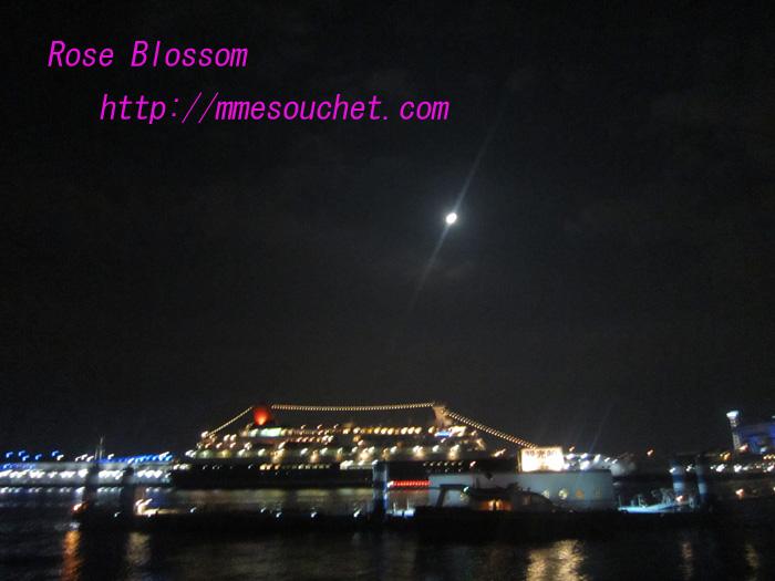 ship201008241.jpg