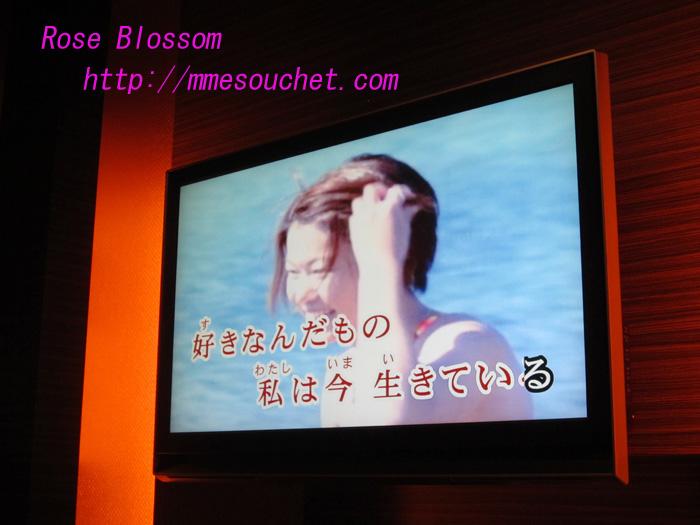 suki20100729.jpg