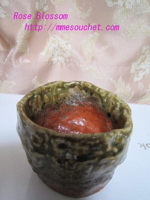 yunomi20100814.jpg