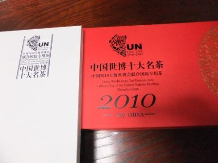 2010_12160014.jpg