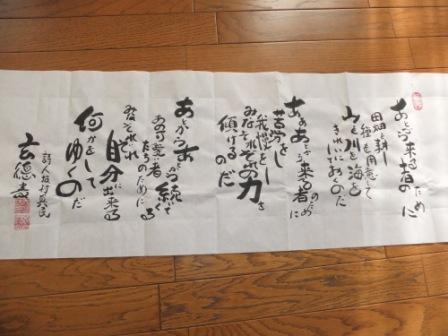 2010_12170002.jpg