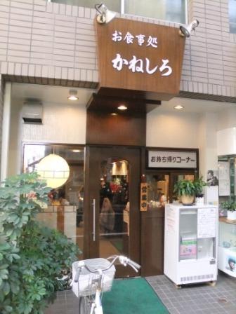 2010_12170006.jpg