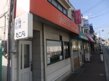 2010_12200024.jpg