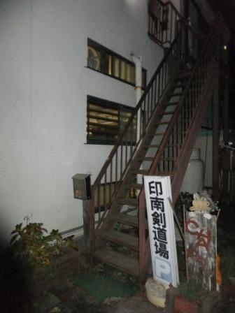 2010_12310033.jpg