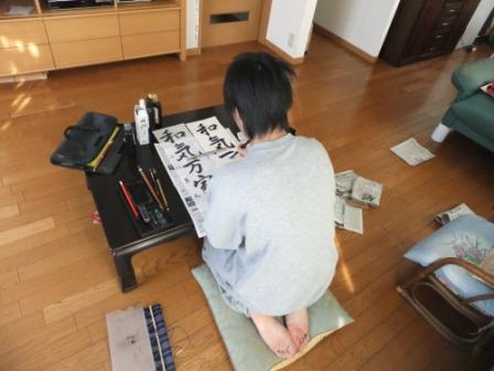 2011_01020020.jpg