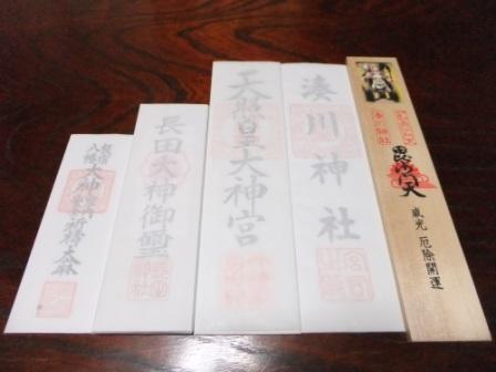 2011_01020062.jpg