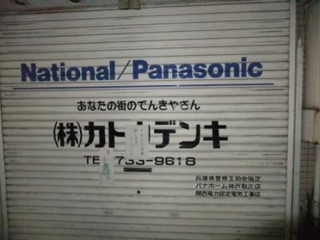 2011_01020087.jpg