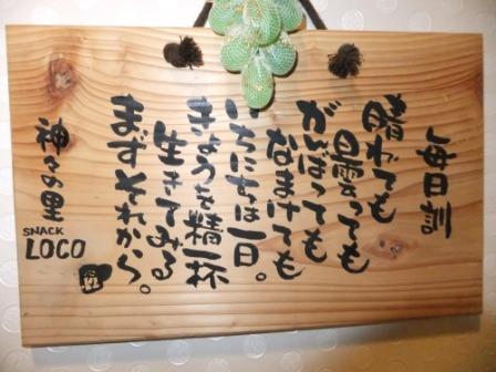 2011_01020098.jpg
